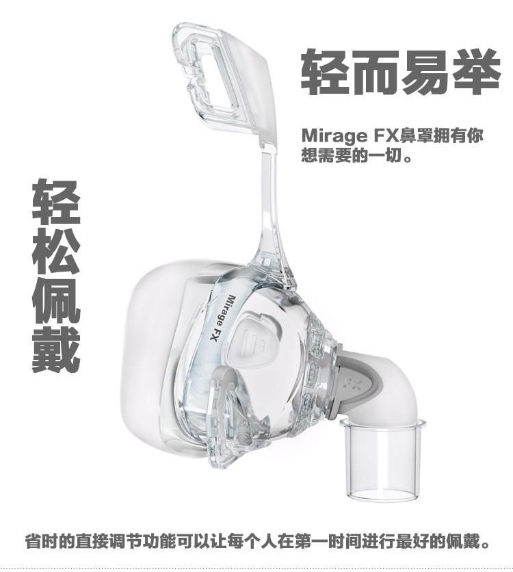 Mirage FX2