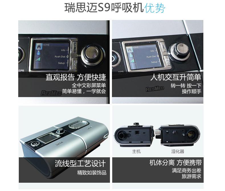S9 VPAP ST11
