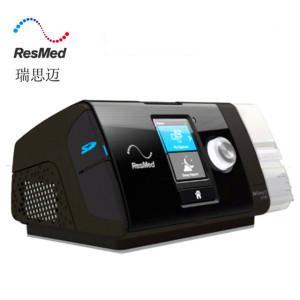 瑞思迈AirSense™ 10 AutoSet™ Plus单水平全自动呼吸机