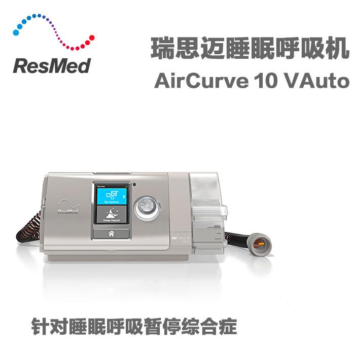 为什么医院也会用进口呼吸机
