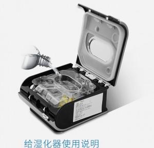 呼吸机价格不是选择产品的唯一标准