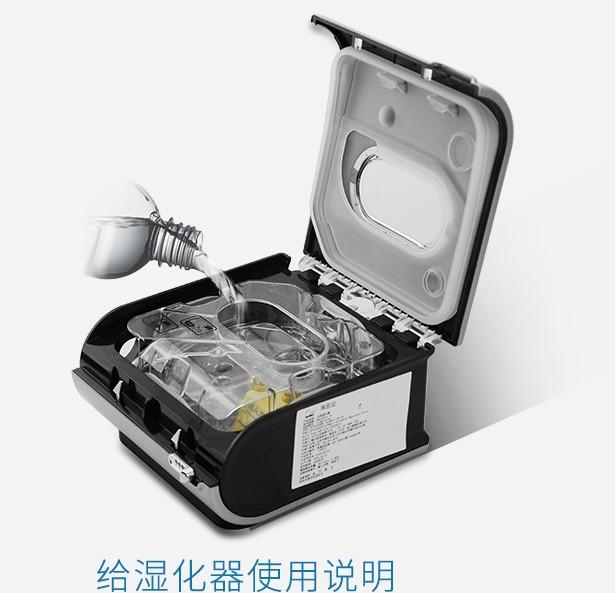 呼吸机消毒宝的最大优势是什么