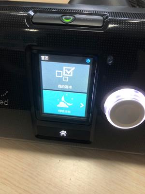 瑞思迈呼吸机是一个注重客户体验的品牌